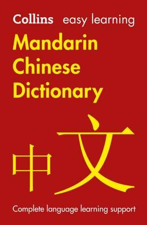 Easy Learning Mandarin Chinese Dictionary