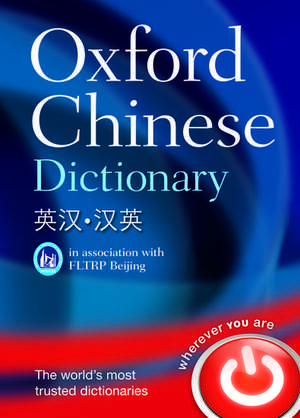Oxford Chinese Dictionary imagine