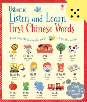 Listen and Learn First Chinese Words imagine