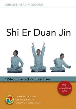 Shi Er Duan Jin imagine