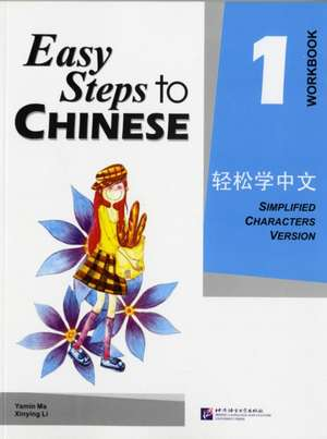 Easy Steps to Chinese 1 (Workbook) (Simpilified Chinese)