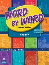 Word by Word Picture Dictionary English/Chinese Edition:  A Reading and Lecture Companion