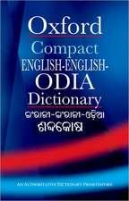Compact English-English-Odia Dictionary