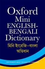 Mini English-Bengali Dictionary