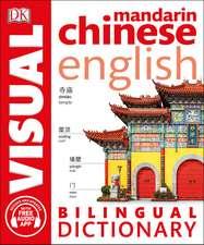 Mandarin Chinese-English Bilingual Visual Dictionary with Free Audio App