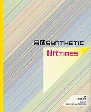 Synthetic Times – Media Art China