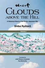 Clouds Above the Hill