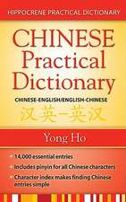 Chinese-English/English-Chinese Practical Dictionary