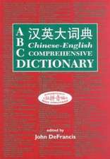 ABC Chinese-English Comprehensive Dictionary