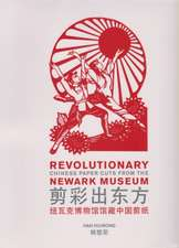 Revolutionary Chinese Paper Cuts from the Newark Museum