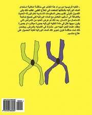 The Genetic Material in Medicine