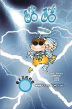Cool-Doo (Chinese Version)