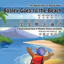 Bosley Goes to the Beach (Chinese-English)