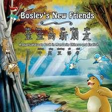 Bosley's New Friends (Bao Bao de Xin Peng You)