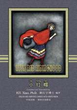 Little Red Riding-Hood (Simplified Chinese)