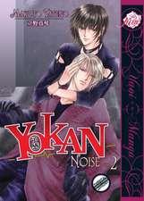 Yokan, Volume 2:  Noise