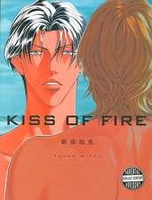 Kiss Of Fire (Illustration Book Of Youka Nitta) (Yaoi)