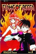 Flame of Recca, Vol. 1