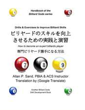 Drills & Exercises to Improve Billiard Skills (Japanese):  How to Become an Expert Billiards Player