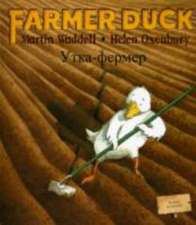 Farmer Duck in Russian and English