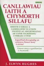 Canllawiau Iaith a Chymorth Syllafu