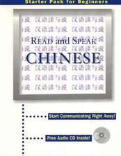 Read and Speak Chinese