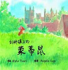 Monty Mouse Of Cambridge Town (mandarin Chinese Version)