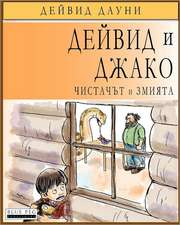 David and Jacko:  The Janitor and the Serpent (Bulgarian Edition)