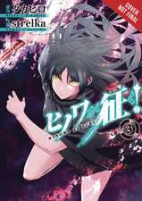 Hinowa ga CRUSH!, Vol. 3