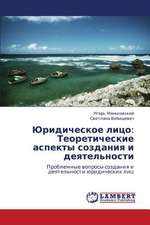 Yuridicheskoe litso: Teoreticheskie aspekty sozdaniya i deyatel'nosti