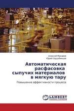 Avtomaticheskaya rasfasovka   sypuchikh materialov   v myagkuyu taru