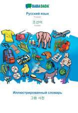 BABADADA, Russian (in cyrillic script) - Korean (in Hangul script), visual dictionary (in cyrillic script) - visual dictionary (in Hangul script)