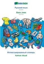BABADADA, Russian (in cyrillic script) - Basa Jawa, visual dictionary (in cyrillic script) - kamus visual