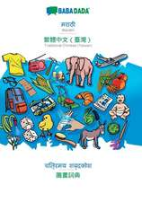 BABADADA, Marathi (in devanagari script) - Traditional Chinese (Taiwan) (in chinese script), visual dictionary (in devanagari script) - visual dictionary (in chinese script)