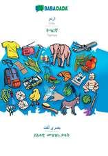 BABADADA, Urdu (in arabic script) - Tigrinya (in ge'ez script), visual dictionary (in arabic script) - visual dictionary (in ge'ez script)