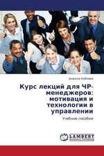 Kurs lektsiy dlya ChR-menedzherov: motivatsiya i tekhnologii v upravlenii