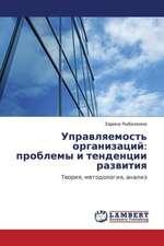 Upravlyaemost' organizatsiy: problemy i tendentsii razvitiya