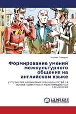 Formirovanie umeniy mezhkul'turnogo obshcheniya na angliyskom yazyke