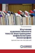 Izuchenie khudozhestvennogo teksta inostrantsami-nefilologami: monografiya