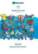 Babadada GmbH: BABADADA, Chinese (in chinese script) - Ukrai
