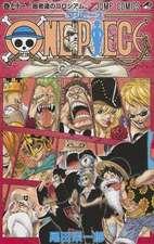 One Piece, Volume 71
