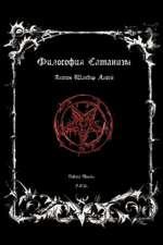 Philosophy Satanism