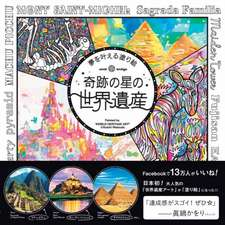 Color Our Planet -Coloring Adventures to the World Heritage Sites