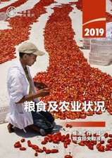 State of Food and Agriculture 2019 (Chinese Edition)