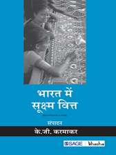 Bharat Mein Sukshma Vitt
