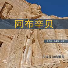 Abu Simbel (Chinese Edition): A Short Guide to the Temples