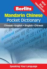 Berlitz: Mandarin Chinese Pocket Dictionary