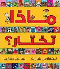 Matha Takhtar? (You Choose- Arabic)